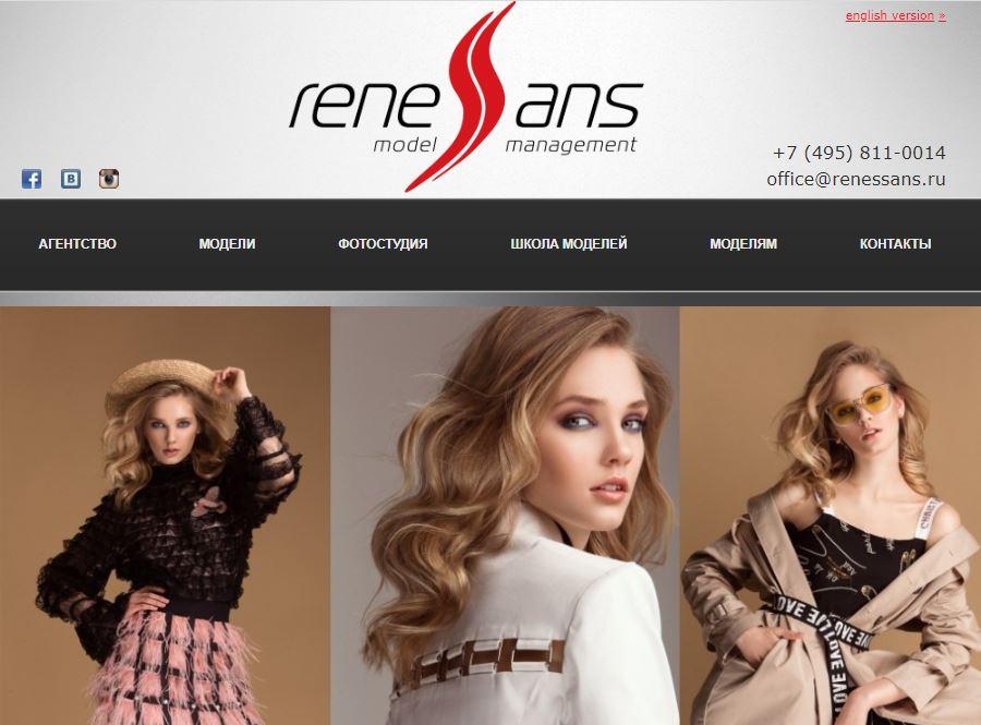 Модельное агентство москва рейтинг чем заняться девушке после работы