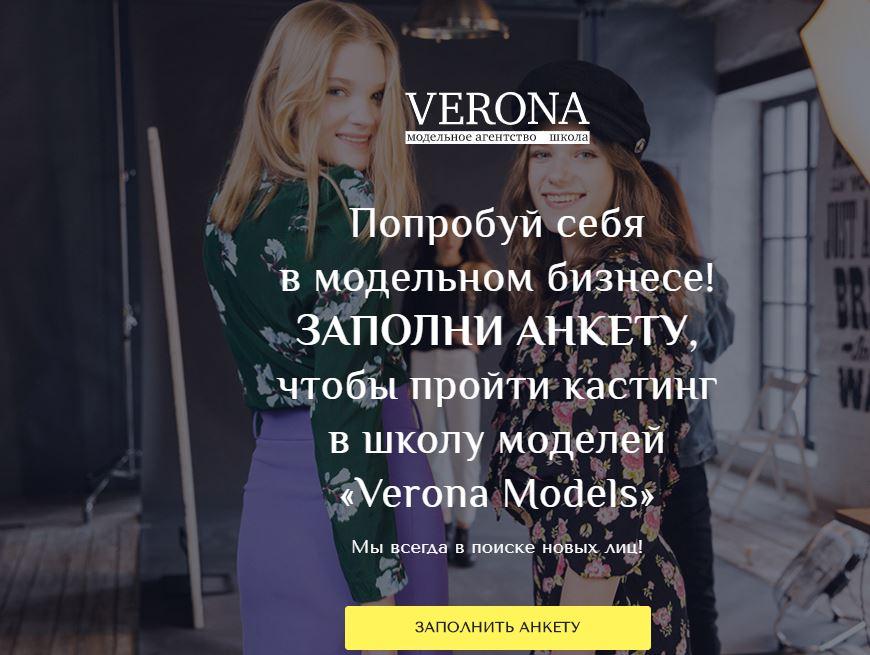 Модельный бизнес кола лучшие веб модели приват список